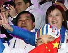 华奥搜狐记者出征多哈,多哈亚运会,中国代表团