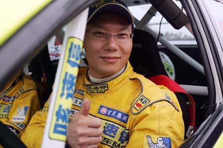 车队年度总冠军在望 魏红杰体会大满贯滋味(图)
