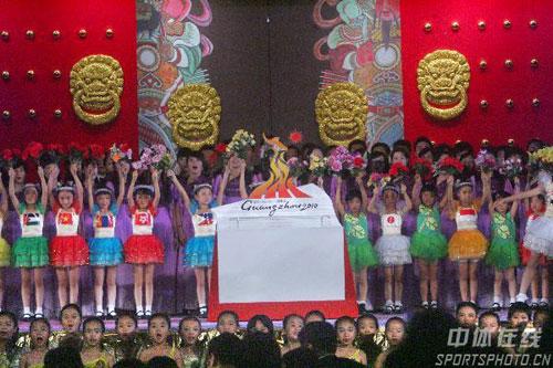 图文:广州亚运会标公布 揭幕仪式精彩纷呈