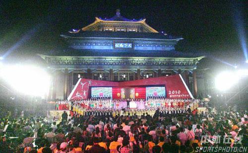图文:广州亚运会标公布 揭幕仪式现场