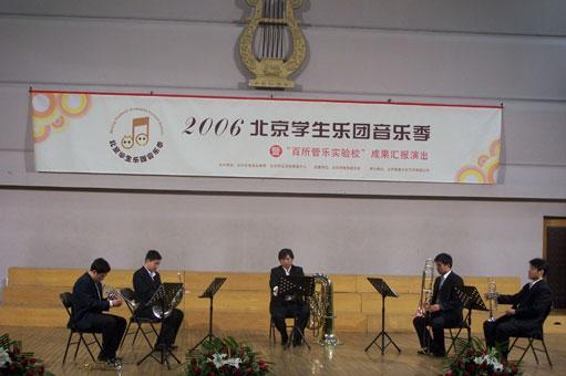 图文:乐团介绍—铜管五重奏