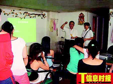 广州防艾人员扮嫖客请卖淫女吃饭 教其用安全套