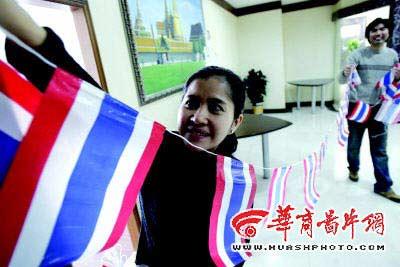 泰国领事办入驻西安 赴泰签证两天即可办结(图)