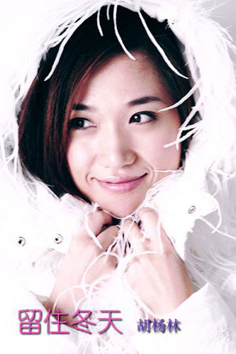 目前在为其签约歌手胡杨林筹备最新专辑《我们的故事》.-众顶尖音