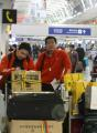 图文:华奥-搜狐亚运前方报道组 准备托运行李