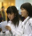 图文:华奥-搜狐体育前方报道组 蒙古运动员