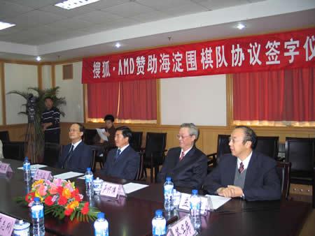 搜狐_中国棋院_签约_网络合作伙伴_搜狐棋牌