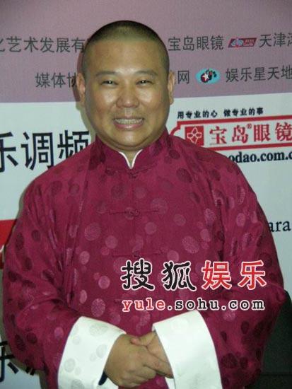 郭德纲上海跨年演出 黄健翔将不会做搭档(图)