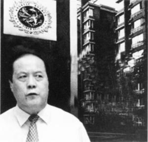天津原检察长李宝金因严重违纪违法被开除党籍