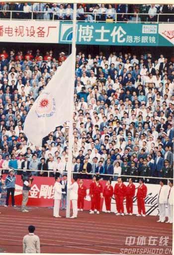 图文:1990年北京亚运会开幕式 会旗高高升起