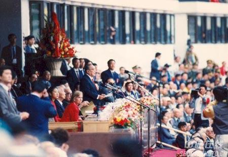 图文:1990年北京亚运会开幕式 主席台上的贵宾