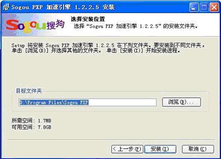 搜狐播放器相关帮助