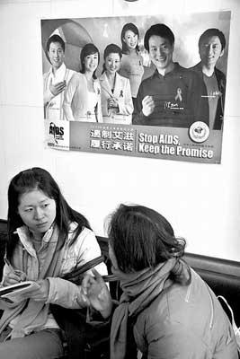 河南驻马店17.8万助学金发给涉艾家庭学生(图)