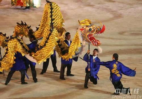 图文:多哈亚运会开幕式文艺表演 京剧造型出场