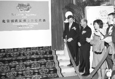 首旅在京开天价酒店(图)-搜狐新闻古装情趣写真集图片