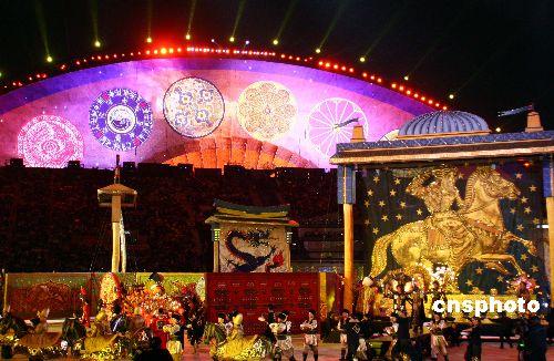 图文:亚运会开幕式文艺表演 体育场流光溢彩