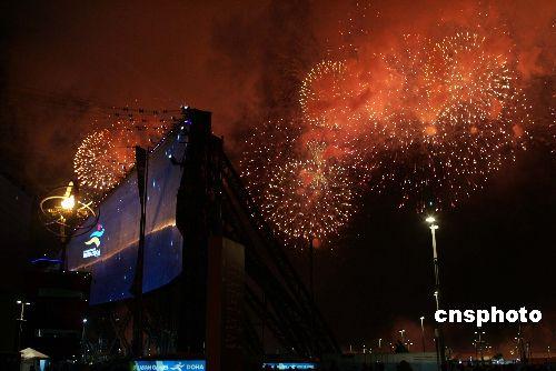 图文:多哈亚运会开幕式点火仪式 点燃美丽烟花