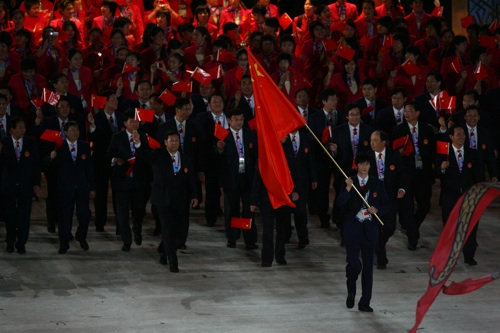 图文:多哈亚运会开幕 中国体育代表团隆重入场