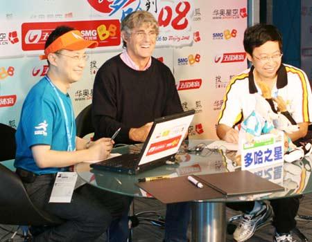 米卢做客华奥搜狐实录 米卢:来多哈看国际象棋