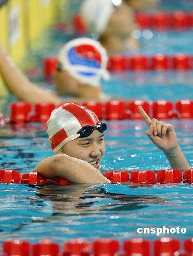图文:庞佳颖问鼎女子200米自由泳 剑指冠军