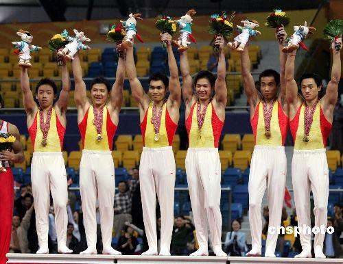 图文:体操男团中国摘金 第九次问鼎亚运会冠军