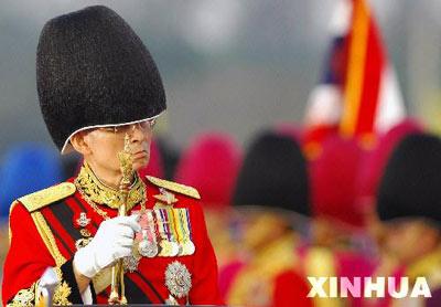 当天,泰国举行阅兵式,庆祝12月5日的泰国国庆日和普密蓬国王79