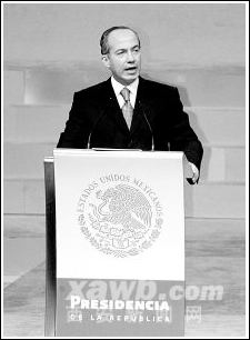 卡尔德龙混乱中就任墨西哥总统(组图)-搜狐新闻