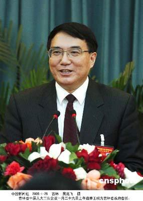 王珉任吉林省委书记 杜青林任四川省委书记(图)