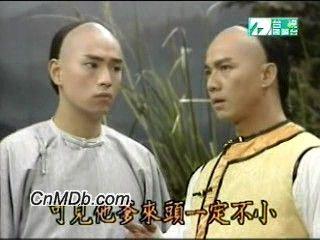 图文资料:1992年台视电视剧版《刺马》