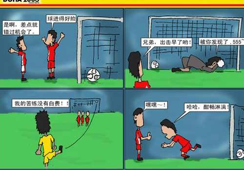 漫画:亚运男足小组赛 国奥3-1轻取马来西亚