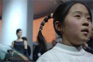2006,北京,车展,摄影大赛