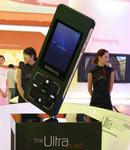 2006,香港通信展,电信展,香港电信展,2006世界电信展