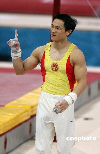 图文:男子体操个人全能杨威获得金牌 剑指冠军
