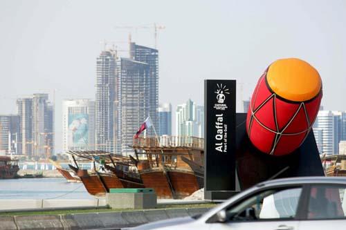 图文:为迎接亚运多哈街景改观 码头上也有标志