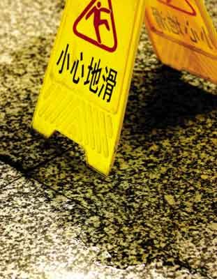 南京地质复杂土层含水量多 地铁一号线多处渗漏