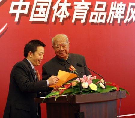 图文:2005体育品牌风云榜 金王董事长肖景匀