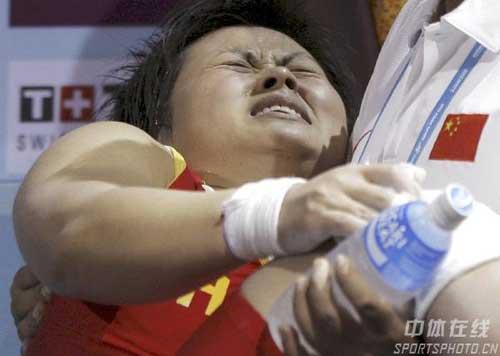 欧阳晓芳重伤恐影响08奥运 剧烈疼痛整晚难入眠