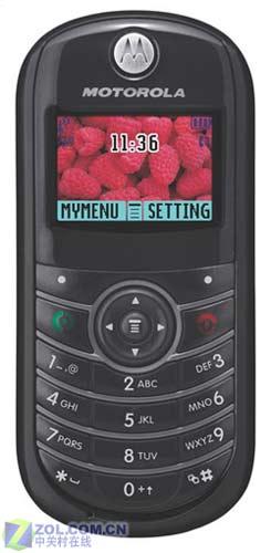 挑战价格极限 300元级超低价手机导购