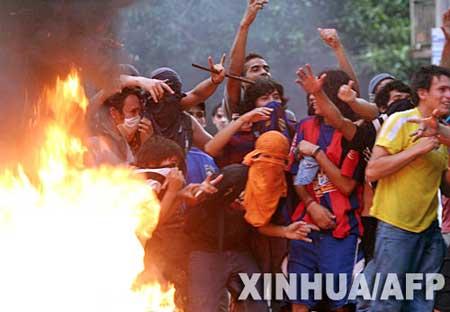 巴拉圭超市大火案宣判引发暴乱 曾致350人丧生