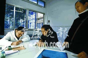 重庆惠民医院首运行 政府买单做大基本医疗(图)