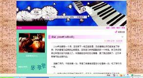 明星博客三成自己写 李湘博客说生病实际在逛街