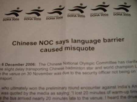 中国奥委会澄清有关林丹传言 一切皆因语言障碍