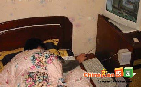 男大学生床上泡妞后被迫退学全过程(组图)