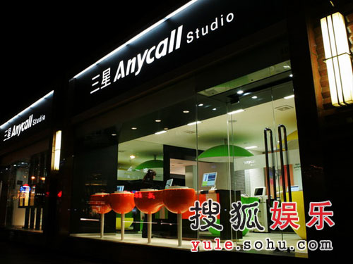 三星Anycall Studio介绍