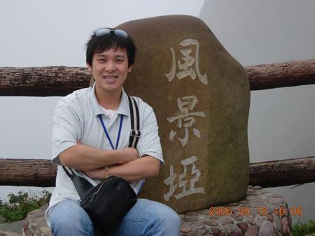 图文:CCTV奥运舵手全国80强选手 张剑3