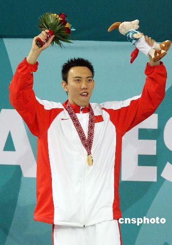 北京小伙儿陈祚打破亚洲纪录 100米自由泳夺金