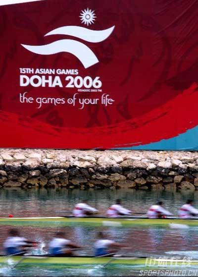 图文:多哈亚运会 赛艇比赛场景一瞥