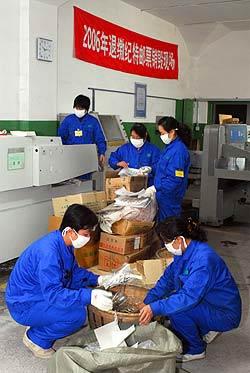 邮政部门集中销毁今年一季度未售出纪特邮票
