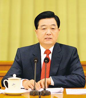 中央经济工作会议在北京召开(图)