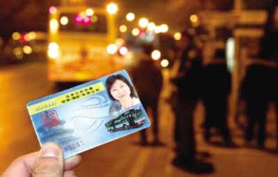 北京拟取消三种公交月票卡 地铁月票卡仍保留